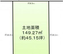 御殿山2180万円