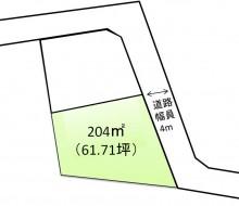 愛宕山 3200万円
