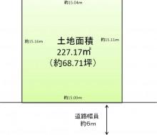 売布きよしガ丘 1880万円