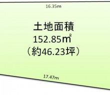 花屋敷荘園 2020万円