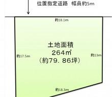 苦楽園四番町 3480万円
