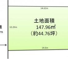 甲陽園目神町 1860万円