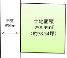 仁川高丸3 2880万円