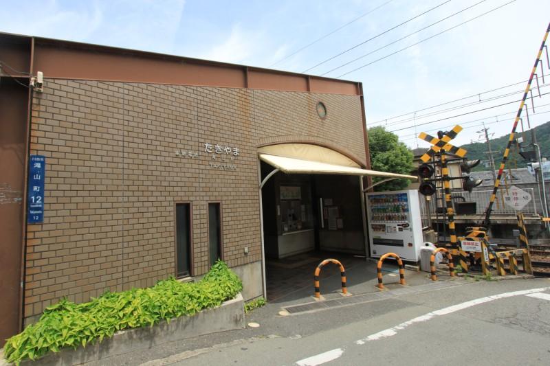 能勢電鉄「滝山駅」徒歩1分