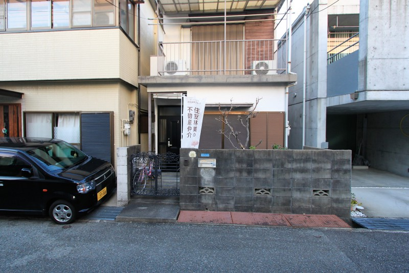 宝塚市伊孑志2丁目 売地