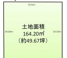 山本台3 2180万円