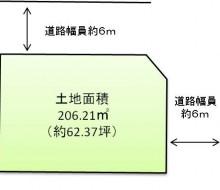 清和台西3 1600万円